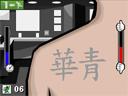 Modelo de tatuaje Nº 2