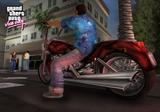 Screenshot oficial de PS2 Nº 17
